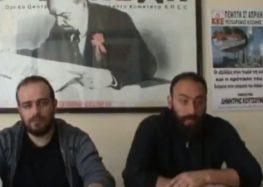 Συνέντευξη Τύπου για την επίσκεψη Κουτσούμπα στην Κοζάνη