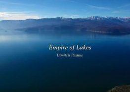 Η «Αυτοκρατορία των λιμνών» (video)