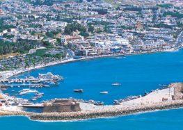 Θέσεις εργασίας – ανάγκες προσωπικού από Ελλάδα σε συνεργασία με το Επιμελητήριο Πάφου