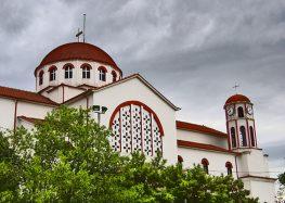 Πρόγραμμα εορτασμού Ι.Ν. Αγίων Κωνσταντίνου και Ελένης Αμυνταίου