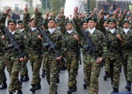Προκήρυξη του ΓΕΣ 157 ΟΒΑ ΕΔ και άλλων 191 ΟΒΑ στα λοιπά Όπλα και Σώματα στο στρατό ξηράς