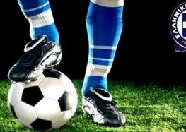 Ολοκληρώνεται σήμερα το 10ο τουρνουά ποδοσφαίρου της Ένωσης Αστυνομικών Υπαλλήλων Φλώρινας