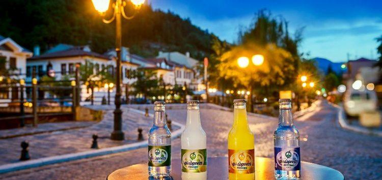 Αναψυκτικά Δινάκη: η πιο… γευστική και δροσερή διαφήμιση για τη Φλώρινα (video, pics)