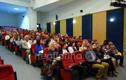 Επιτυχημένη η πρώτη διήμερη Επιμορφωτική Συνάντηση που διοργάνωσε το Πανεπιστήμιο