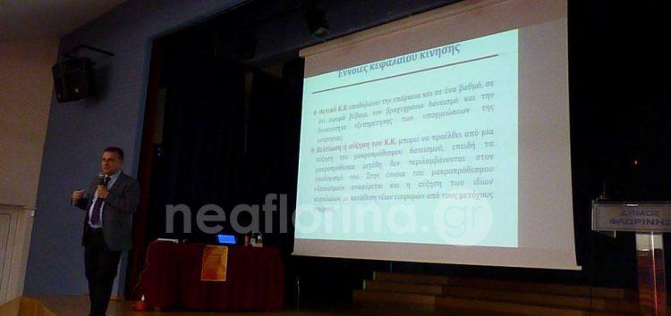 Ενημέρωση για τον εξωδικαστικό συμβιβασμό (video, pics)