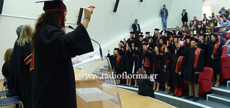 Ορκωμοσία αποφοίτων του ΤΕΙ Φλώρινας (video, pics)