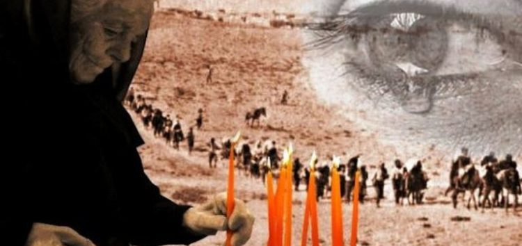 Εκδηλώσεις της Ευξείνου Λέσχης Φλώρινας για την ημέρα μνήμης της Γενοκτονίας των Ελλήνων του Πόντου