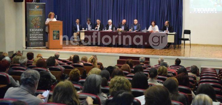 Η έναρξη του 2ου Συνεδρίου Εκπαιδευτικών Δυτικής Μακεδονίας (video, pics)