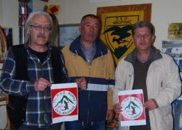 Παρουσιάστηκε το λογότυπο της 77ης Πανελλήνιας Ορειβατικής Συνάντησης