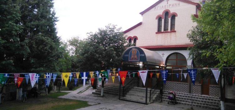 Λατρευτικές εκδηλώσεις στον Ιερό Ναό Αγίας Ειρήνης Μελίτης (pics)