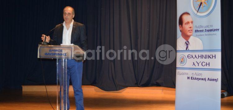 Ομιλία του προέδρου της «Ελληνικής Λύσης» Κυριάκου Βελόπουλου στη Φλώρινα (video, pics)