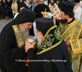 Η Φλώρινα υποδέχθηκε το Λείψανο της Αγίας Υπομονής