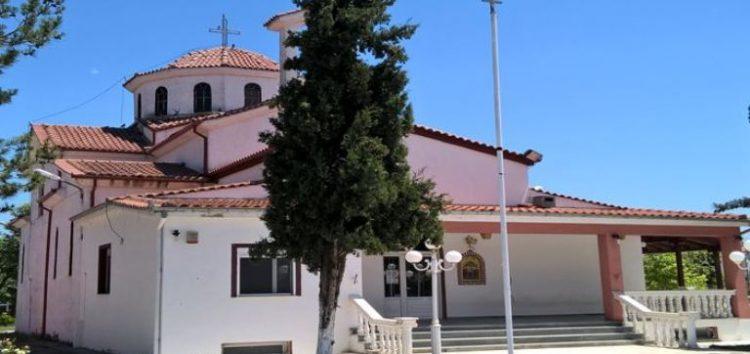 Εκδηλώσεις στον Ιερό Ναό Αναλήψεως του Κυρίου Εργατικών Κατοικιών Αμυνταίου