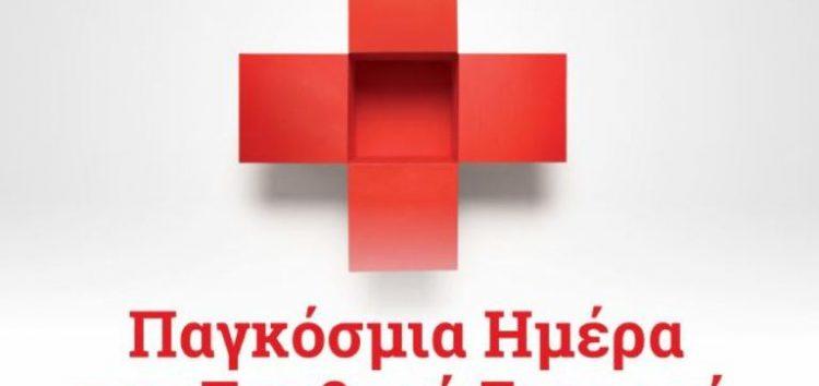 Μουσικό φιλανθρωπικό απόγευμα από τον Ερυθρό Σταυρό Φλώρινας
