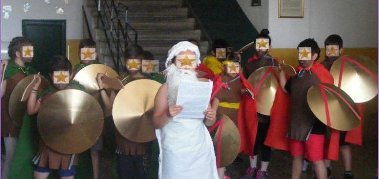 «Η μάχη των Θερμοπυλών»… στο δημοτικό σχολείο Αετού!