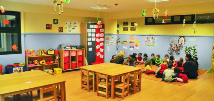 Εγγραφές στον Παιδικό Σταθμό Λαιμού Πρεσπών μέχρι τις 29 Μαΐου