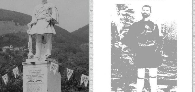 Εκδηλώσεις για τα 113 χρόνια από τον θάνατο του οπλαρχηγού Μακεδονομάχου Καπετάν Βαγγέλη Στρεμπενιώτη