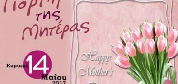 Εκδήλωση του Πολιτιστικού Συλλόγου Αρμενοχωρίου για τη γιορτή της μητέρας
