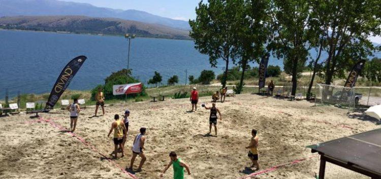 Αντίστροφη μέτρηση για το Πανελλήνιο τουρνουά beach handball στη λίμνη Βεγορίτιδα
