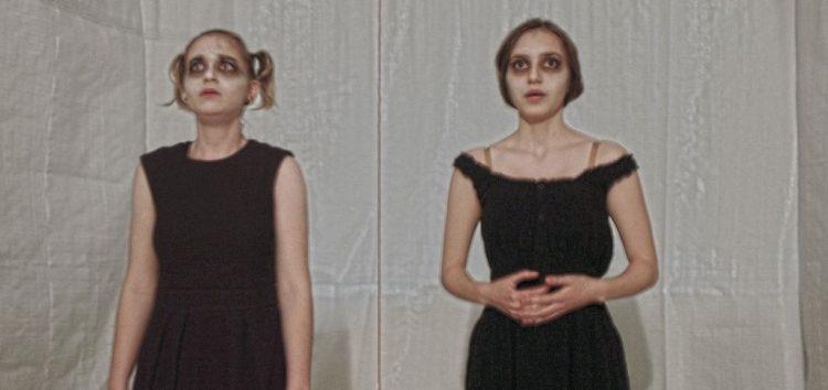 Ο «Ματωμένος Γάμος» του F.G. Lorca παρουσιάστηκε από το Εργαστήριο Σκηνογραφίας / Ενδυματολογίας της Σχολής Καλών Τεχνών (pics)