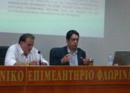 Η ενημερωτική εκδήλωση του ΕΒΕ Φλώρινας για τον εξωδικαστικό μηχανισμό για τα επιχειρηματικά χρέη