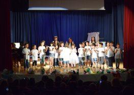 Καλοκαιρινή εκδήλωση των ΚΔΑΠ Πειραματικού Δημοτικού Σχολείου & 8ου Νηπιαγωγείου Φλώρινας (video, pics)