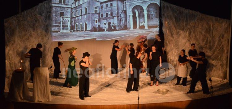 «Η Γυναίκα της Ζάκυθος» από το Θεατρικό Εργαστήρι της Λέσχης Πολιτισμού Φλώρινας (video, pics)