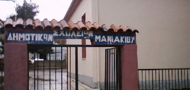 Ευχαριστήριο νηπιαγωγείου και δημοτικού σχολείου Μανιακίου