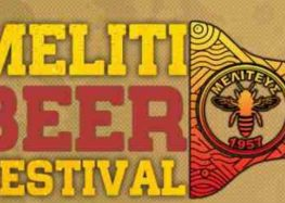 Έρχεται το 2ο Meliti Beer Festival