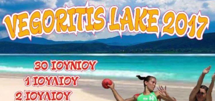 Έρχεται το τουρνουά beach handball «Vegoritis Lake 2017»