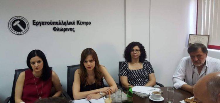 Ο βουλευτής Κώστας Σέλτσας για την επίσκεψη της υπουργού Εργασίας Έφης Αχτσιόγλου
