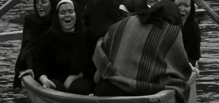 «Η Γυναίκα της Ζάκυθος» από το Θεατρικό Εργαστήρι της Λέσχης Πολιτισμού Φλώρινας (trailer)