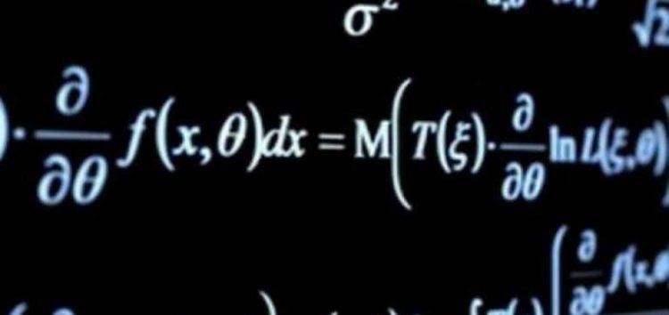 Απαντήσεις στα Μαθηματικά Προσανατολισμού από τον Παντελή Μιντεκίδη