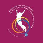 Μήνυμα Κέντρου Πρόληψης για την παγκόσμια ημέρα κατά των ναρκωτικών