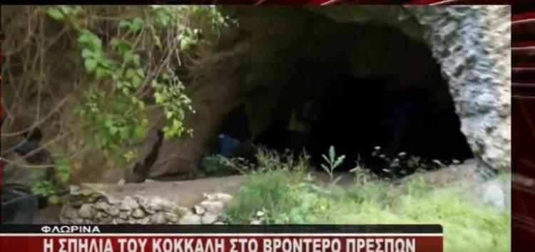 Το WEST στη Σπηλιά του Κόκκαλη στο Βροντερό Πρεσπών (video)