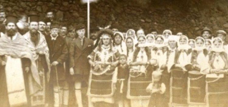Τελετή αδελφοποίησης του Σωματείου Ελληνικών Παραδοσιακών Χορών «Λυγκηστές» Φλώρινας με τον Λαογραφικό Όμιλο «Ακρίτες Γερίου»