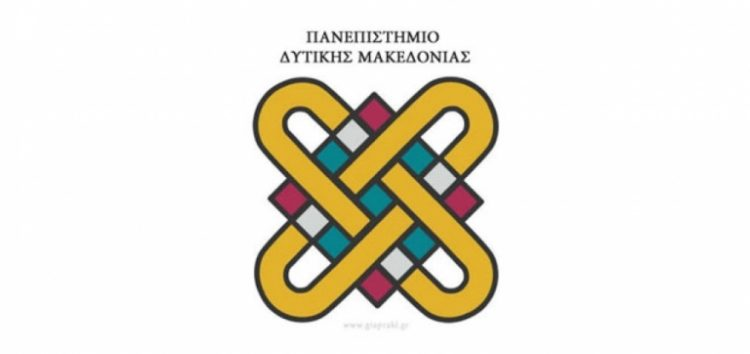 Δημιουργία Κέντρου Αριστείας για τη Διαχείριση Κινδύνων και την Υποστήριξη Λήψης Αποφάσεων στο Πανεπιστήμιο Δυτικής Μακεδονίας