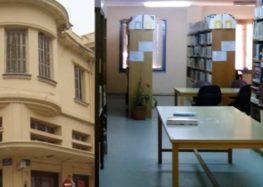 Πρόγραμμα λειτουργίας παραρτήματος της Δημόσιας Κεντρικής Βιβλιοθήκης Φλώρινας «Βασιλικής Πιτόσκα»