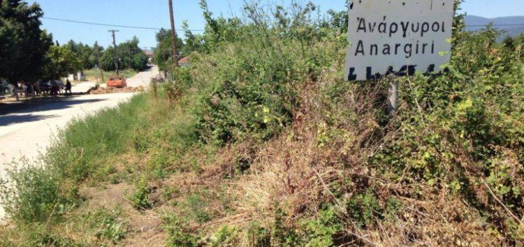 Ανάργυροι: Ο οικισμός που εξαφανίζεται… (video, pics)