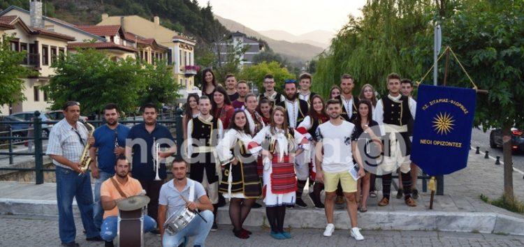 Ξεκινά απόψε στη Σιταριά το 7ο Παμμακεδονικό Αντάμωμα (video, pics)