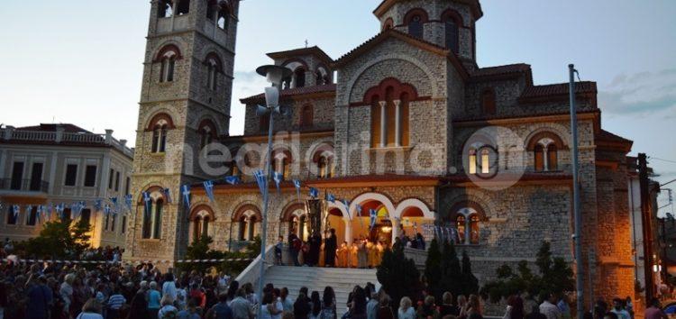 Η Φλώρινα γιορτάζει τον πολιούχο της Άγιο Παντελεήμονα (video)