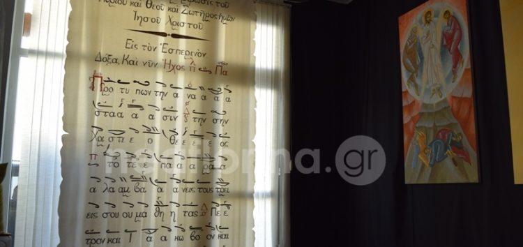 «Μεταμόρφωσις» από τη Μαρία Τοτού (video, pics)