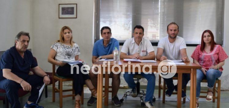 Κραυγή αγωνίας των εργαζομένων του νοσοκομείου Φλώρινας (video, pics)