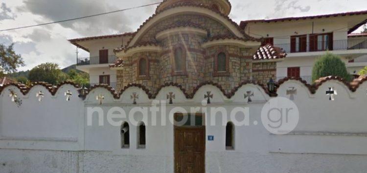 Πανηγυρίζει ο ιερός ναός της Ιεραποστολικής Αδελφότητας «Αγία Μακρίνα»