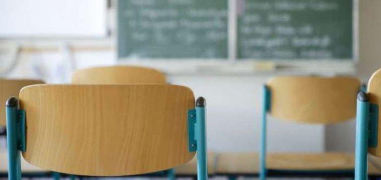 Νέες προσλήψεις αναπληρωτών στην Πρωτοβάθμια Εκπαίδευση