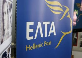 To Σωματείο Εργαζομένων ΕΛΤΑ Δυτ. Μακεδονίας αντιδρά στο «σχέδιο εξυγίανσης» της υπηρεσίας