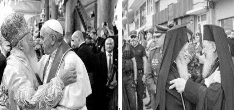 Ανοιχτή επιστολή του Πανελλήνιου Συνδέσμου Ορθοδόξων λαϊκών «Επίσκοπος Αυγουστίνος Καντιώτης»