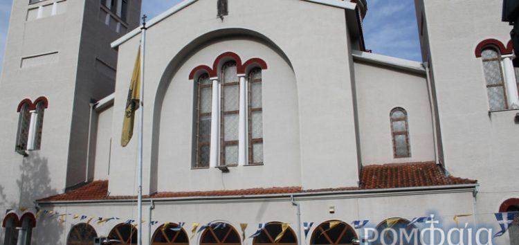 Πανηγυρίζει ο Ιερός Ναός Αγίας Παρασκευής Φλώρινας