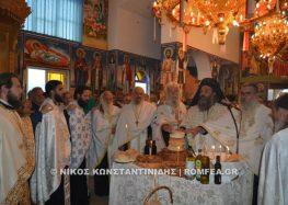 Εσπερινός Προφήτη Ηλία στην Άνω Καλλινίκη