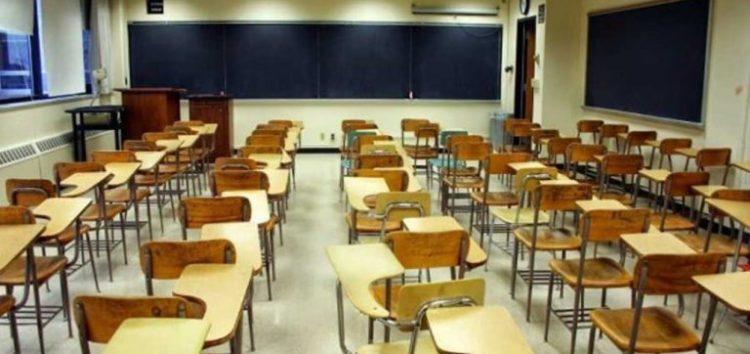 Επιστολή της ΟΛΜΕ για τις αποσπάσεις εκπαιδευτικών Δευτεροβάθμιας Εκπαίδευσης